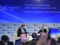 Путин: трагедия в Керчи — результат глобализации