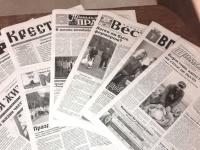 Рабочая группа решает судьбу районных газет в Новгородской области
