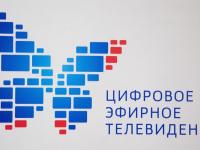 С 15 января жители Новгородской области должны перейти на цифровое телевещание