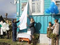 В деревне Броди увековечили память скромного спасителя боевого знамени