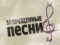 В Нижнем Новгороде вслед за Великим начали запрещать творчество известных исполнителей