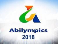 В Новгородской области инвалиды вновь сразятся на чемпионате «Абилимпикс»