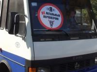 В Новгородской области отлавливают нелегальных перевозчиков