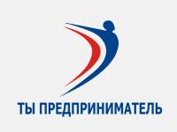 В Новгородской области даже школьники могут стать предпринимателями