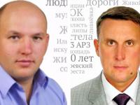 В течение 10 дней в Старорусском районе выберут нового главу из двоих кандидатов