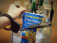 В Великом Новгороде кафе на улице Германа из-под полы торговало алкоголем