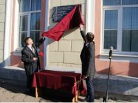 В Великом Новгороде открыли мемориальную доску в память о Павле Тетерине