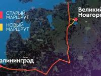 Видео: скоро железнодорожное сообщение соединит Великий Новгород и Калининград