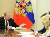 Владимир Путин: борьба с онкологическими заболеваниями требует первоочередного внимания