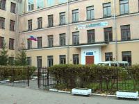 Закроют ли школу № 12 в Великом Новгороде?