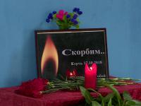 Жители Великого Новгорода скорбят вместе с Керчью и всей Россией