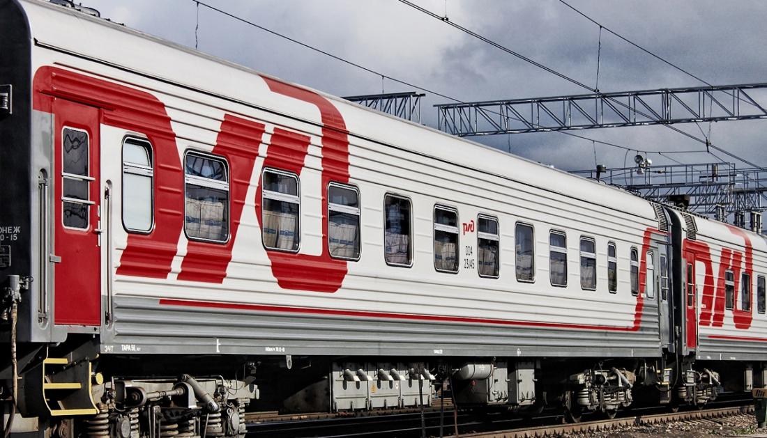 Из Великого Новгорода теперь можно недорого доехать на поезде до горнолыжного курорта