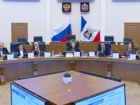 Бюджет Новгородской области на 2019 год принят после эмоционального обсуждения в региональном парламенте