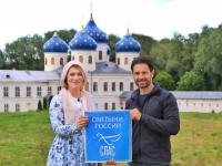 Дождались! 25 ноября в эфир выйдет новгородская серия православного роуд-муви «Святыни России»!