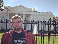 Эксклюзив: Александр Малькевич рассказал «53 новостям» подробности своего задержания ФБР в Вашингтоне