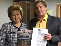 Елена Писарева стала подписчиком газеты «Новгородские ведомости»