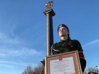 Фоторепортаж: в Старой Руссе открыли стелу «Город воинской славы»