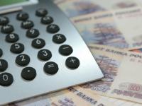 Какие льготы получат в 2019 году 20 тысяч жителей Новгородской области?