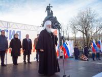 Митрополит Новгородский и Старорусский Лев обратился с речью в День народного единства