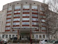 Назначен исполняющий обязанности главного врача Новгородской областной больницы