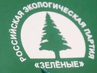 Новгородский политик пойдет на выборы в Госдуму от «Зеленых»