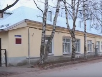 Новгородский центр «Подросток» расширит спектр услуг, а не закроется