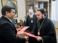Новгородский университет и Санкт-Петербургская Духовная Академия подписали договор