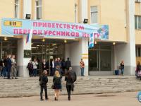В Новгородской области путь к знаниям планируют сделать непрерывным
