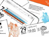 Публикации «Новгородских ведомостей» о предпринимательстве вошли в тройку лучших на всероссийском конкурсе АСИ