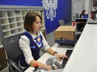 Как будет работать с 3 по 5 ноября Почта России?
