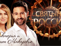 Антон и Виктория Макарские поделились в соцсетях новгородскими фото