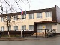 Старорусская межрайонная прокуратура переехала в новое здание