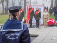 У Вечного огня в Новгородском кремле стартовала акция «Пост № 1»