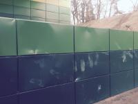 В боровичском парке вандалы «потоптались»  по новой сцене
