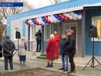 В Чудове открыли новый физкультурно-оздоровительный комплекс
