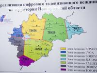 В ряде районов Новгородской области начался переход на цифровое ТВ