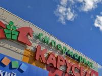 В новгородском гипермаркете «Карусель» старший кассир присвоила крупную сумму