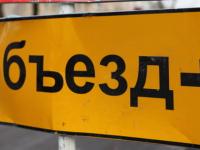 В Окуловке трасса частично перекрыта из-за аварии