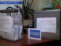 В новгородской Панковке за месяц придумали 24 способа потратить «Народный бюджет»