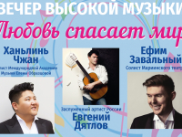 В Петербурге пройдет благотворительный вечер для детей из психоневрологического интерната