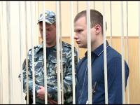Валдайский «людоед»: «Вас оправдать меня по справедливости прошу, не должен невиновный сесть в тюрьму»