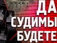 Фильм о реконструкции новгородского суда над нацистами получил высокую награду