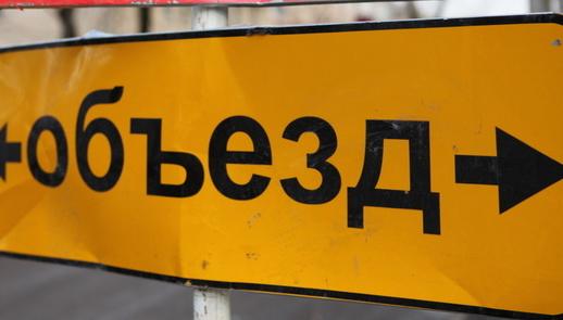 Через 15 минут перекроют одну из центральных магистралей Великого Новгорода