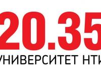 Андрей Никитин: пространство «Точки кипения» может стать площадкой для модели «Университет НТИ «20.35»