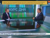 Андрей Никитин: работа власти с бизнесом улучшила позиции Новгородской области в инвестрейтинге