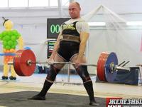 Боровичанин вошел в тройку лучших на чемпионате Европы по пауэрлифтингу