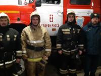Четверо пожарных из Старой Руссы спасли малышей