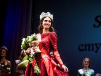Финал «Миссис Великий Новгород-2019»: как это было
