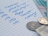 Холмские и поддорские родители «добровольно» оплачивали капремонт, интернет и налоги учебных заведений