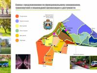 Малая Вишера разработала проект городского парка в виде карты Новгородской области